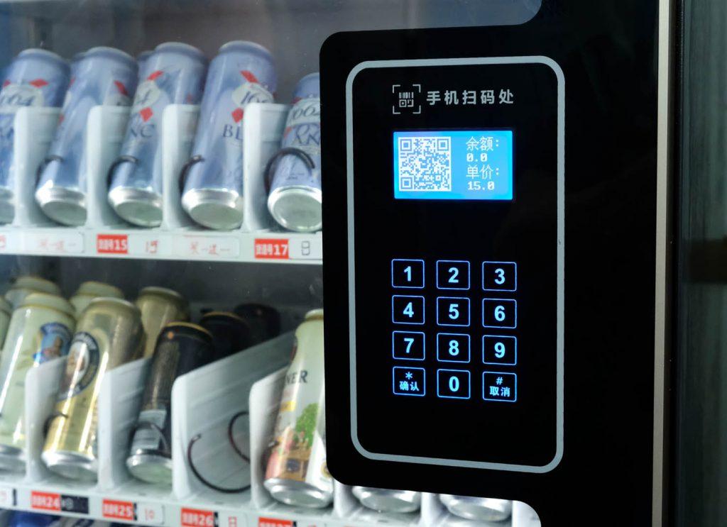 Es gibt fast alles aus dem Automaten. Warme Pizza, europäisches Dosenbier (Foto, in Shenzhen), frischgepresster Orangensaft und sogar lebende Krabben wurden schon gesichtet.